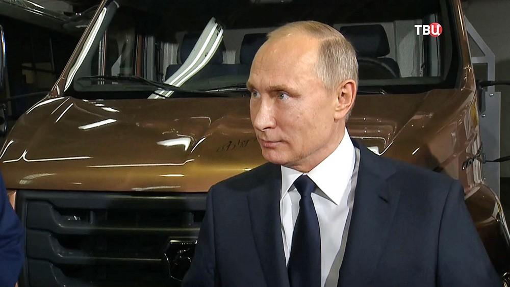 """Владимир Путин посетил автозавод """"ГАЗ"""""""