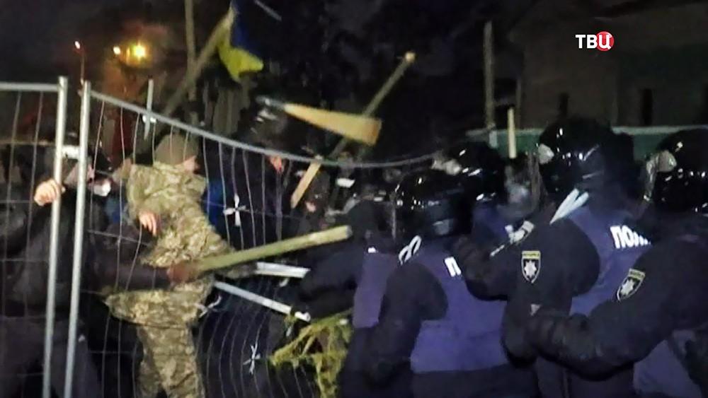 Столкновения полиции Украины и протестующих