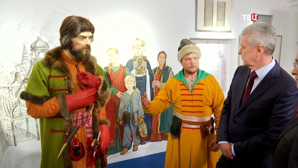 """Сергей Собянин посетил выставку """"Служилые люди государства Московского"""""""