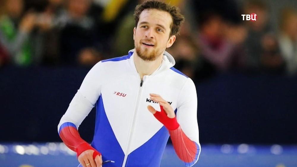 Конькобежец Денис Юсков