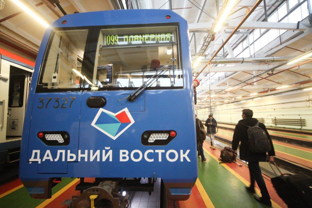 """Запуск тематического поезда """"Дальневосточный экспресс"""""""