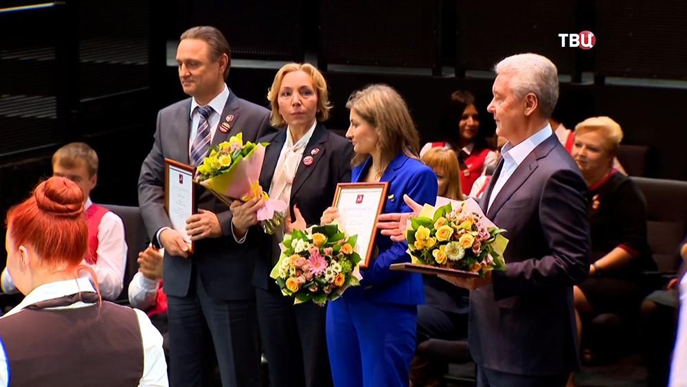Сергей Собянин на церемонии награждения руководителей госуслуг
