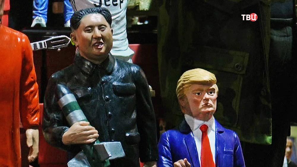 Фарфоровые фигурки Трампа и Ким Чен Ына