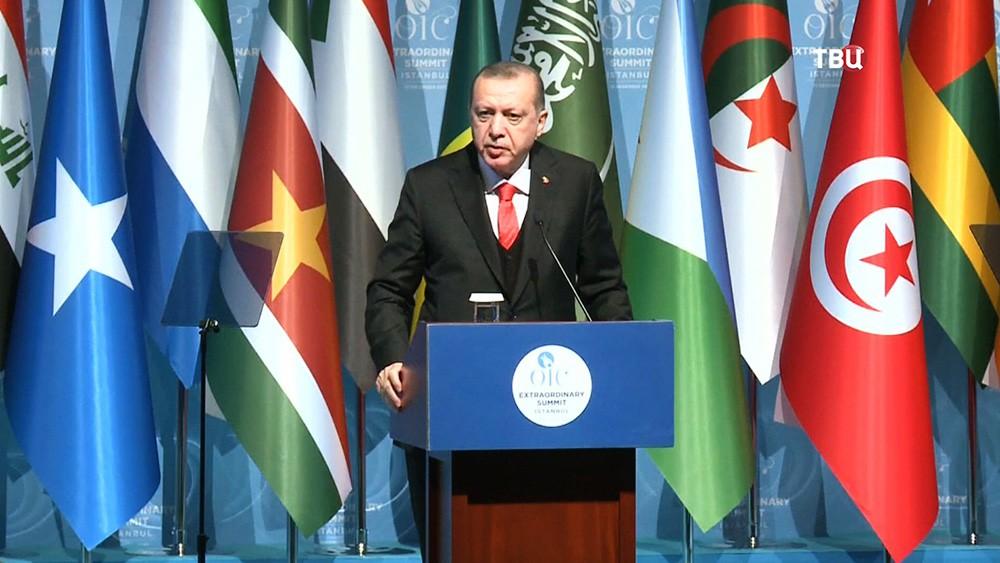 Президент Турции Реджеп Эрдоган на саммите стран Организации исламского сотрудничества