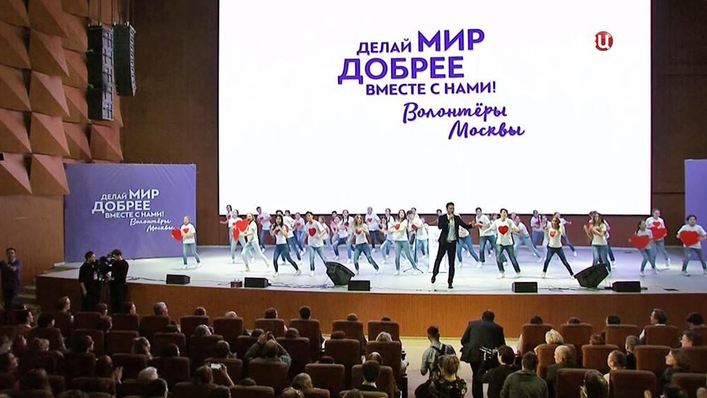 """Открытие """"Креатив-форума"""" волонтерского сообщества"""