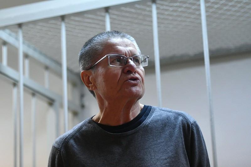 Экс-глава Минэкономразвития Алексей Улюкаев