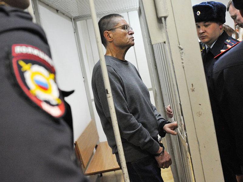 Замоскворецкий суд приговорил Алексея Улюкаева к восьми годам колонии строгого режима