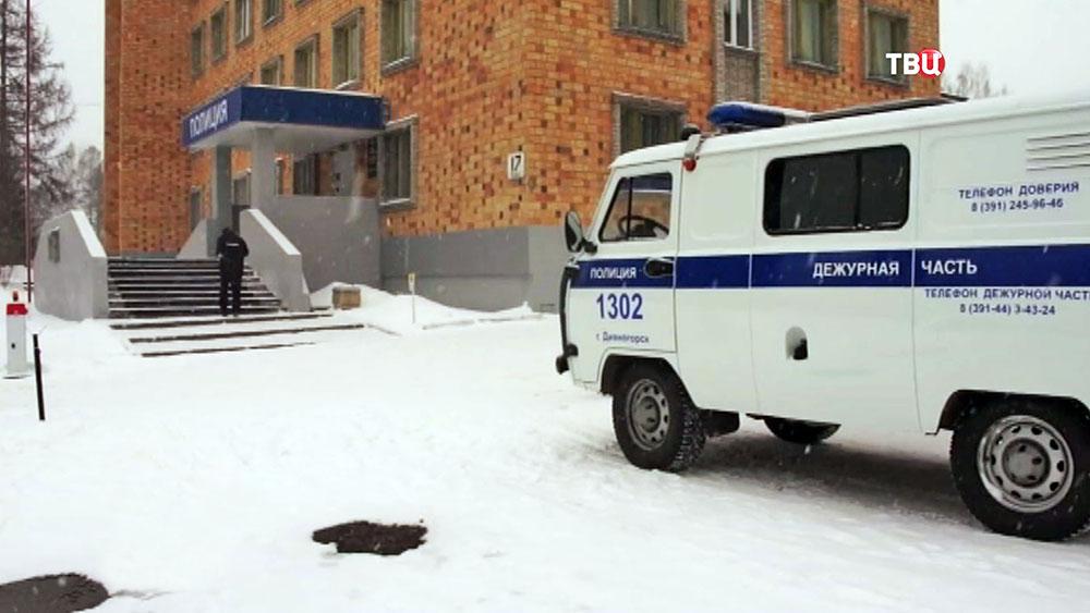 Полиция Красноярского края