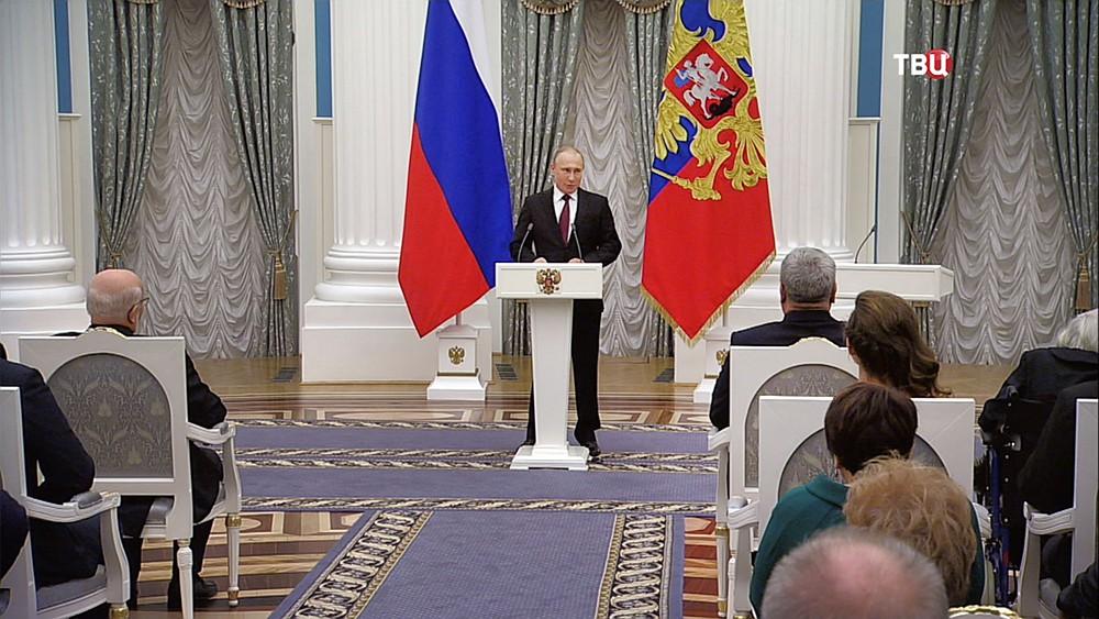 Владимир Путин на церемонии награждения в Кремле
