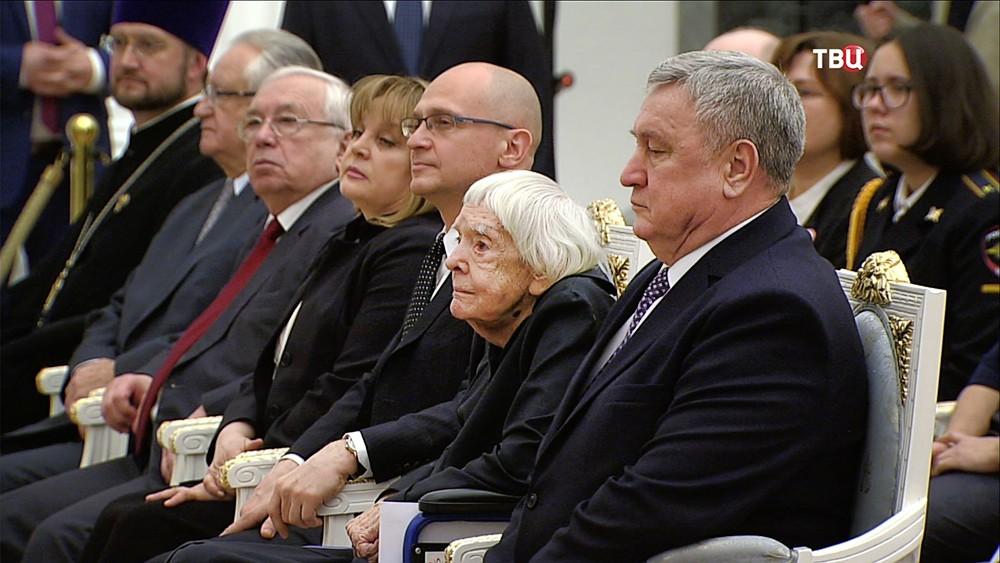 Участники церемонии награждения в Кремле