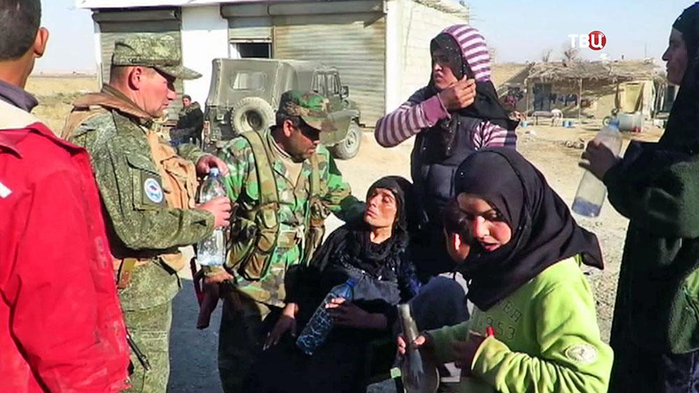 Российские и Сирийские военные помогают беженцам