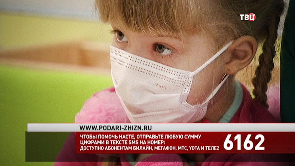 4-летняя Настя Первицкая в больнице