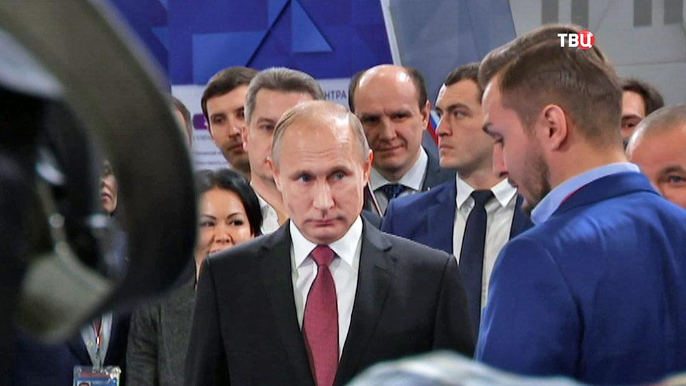 Президент России Владимир Путин посетил форум