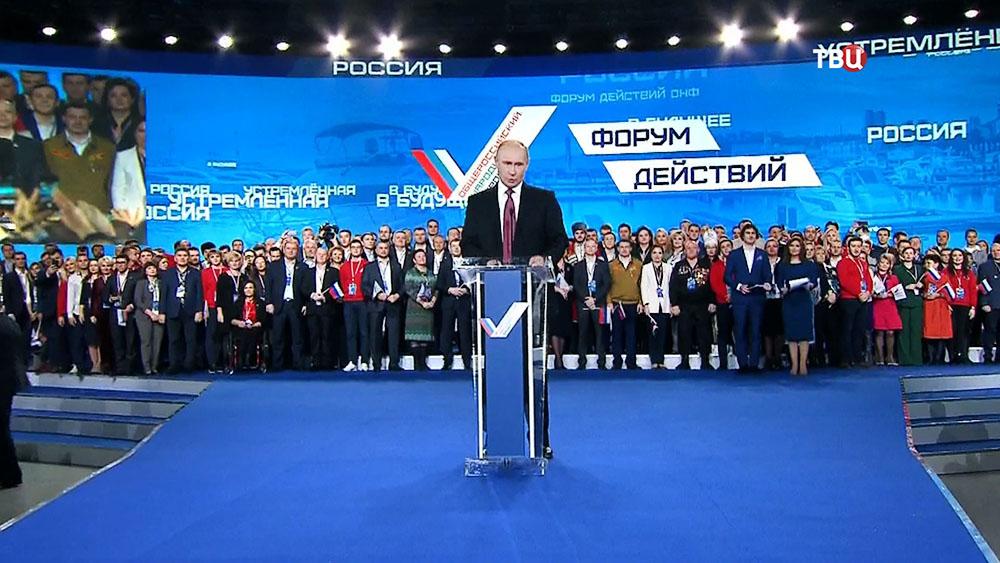 Владимир Путин объявил, что РФ должна достойно ответить насудьбоносные исторические вызовы