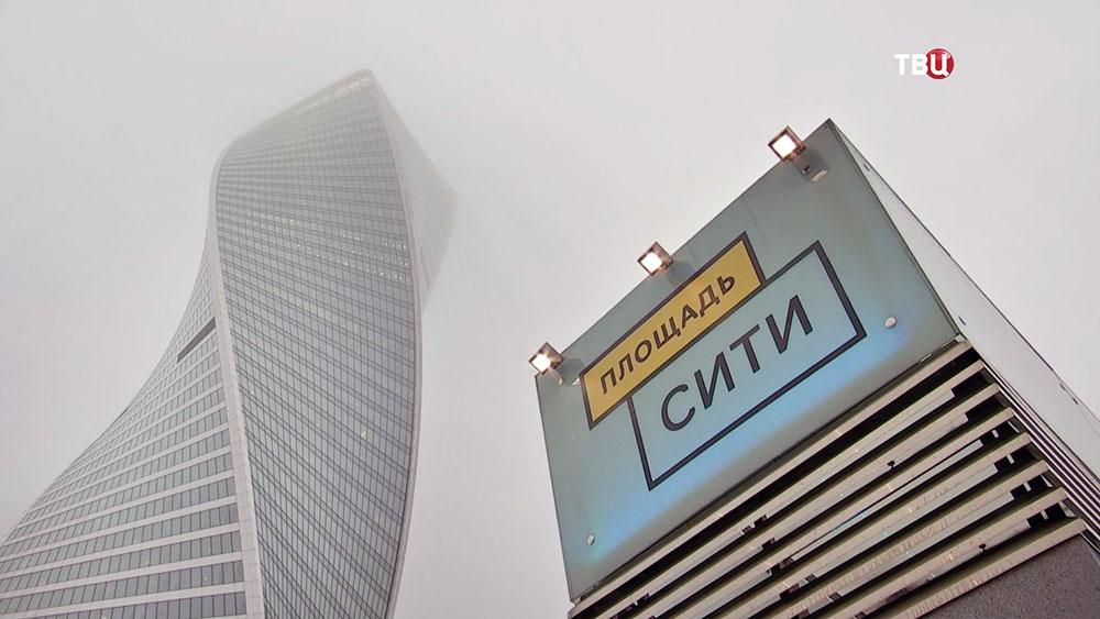 Небоскрёбы Москва-Сити в тумане