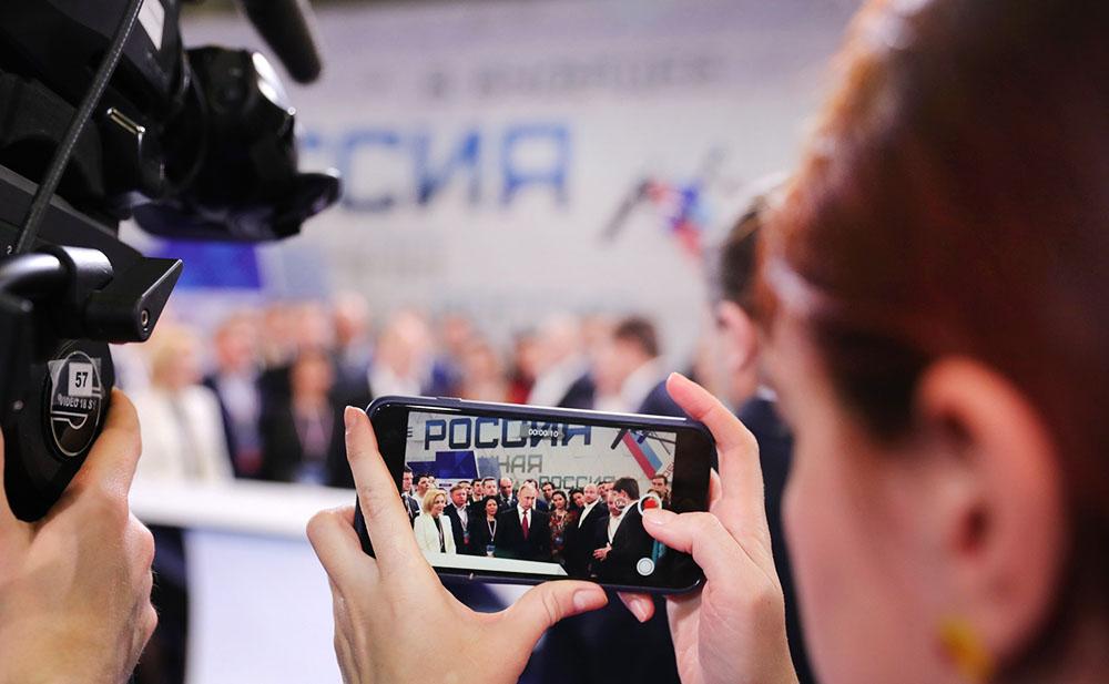 Владимир Путин посетил форум