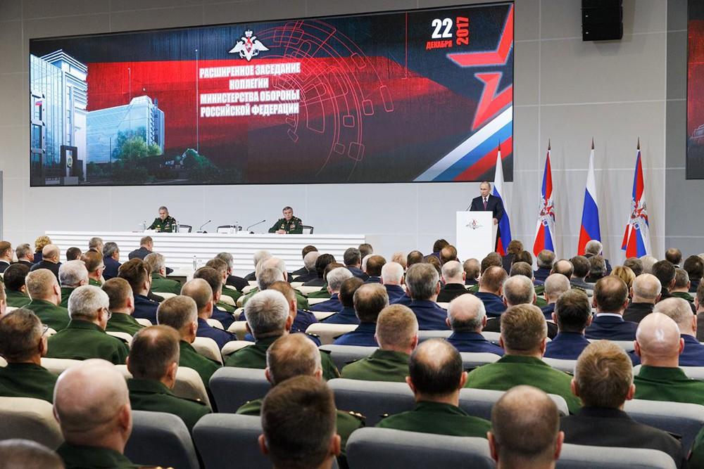 Президент России Владимир Путин на расширенном заседании Минобороны России