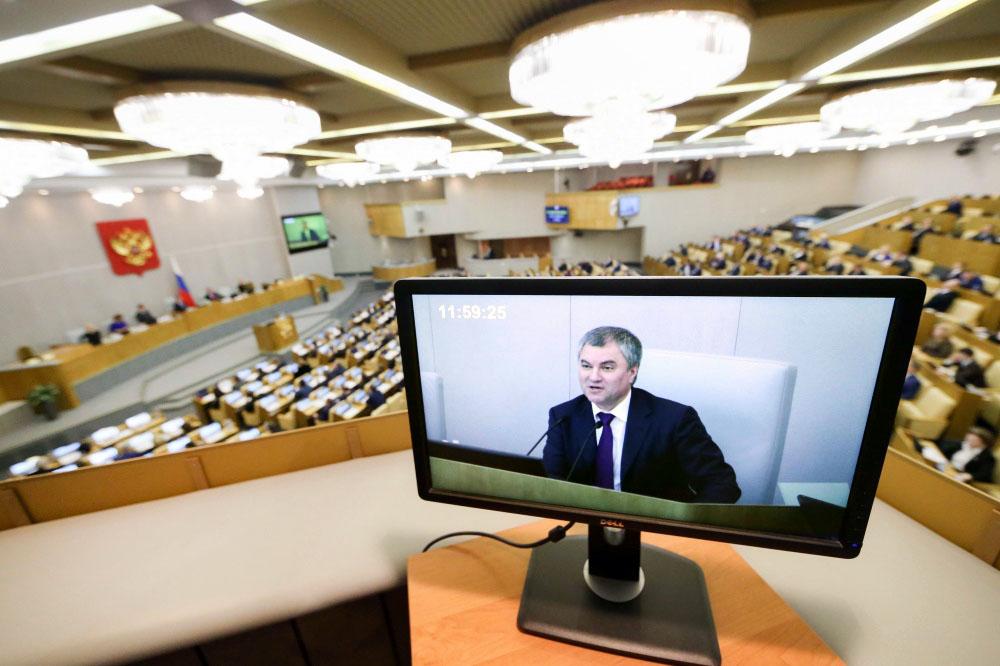 ВДуме допустили доработку проекта онаказании засоблюдение санкций