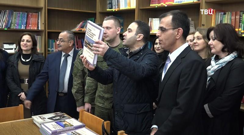 Новые учебники для Сирии