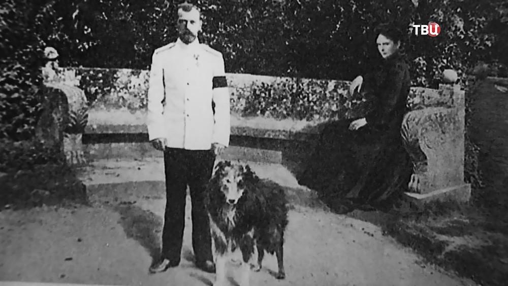Император Николай II с собакой