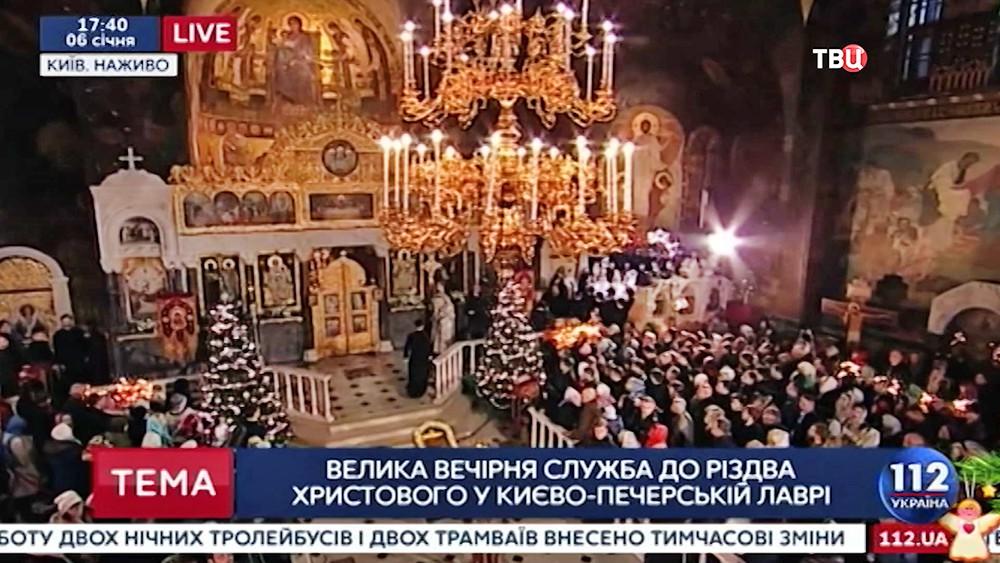 Рождественское богослужение в Киево-Печёрской лавре