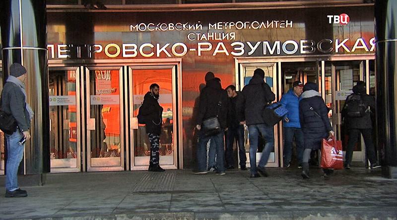 """Станция метро """"Петровско-Разумовская"""""""