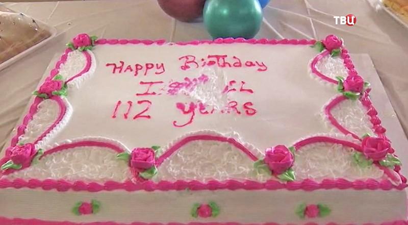 Старейшая жительница США отмечает 112-летие