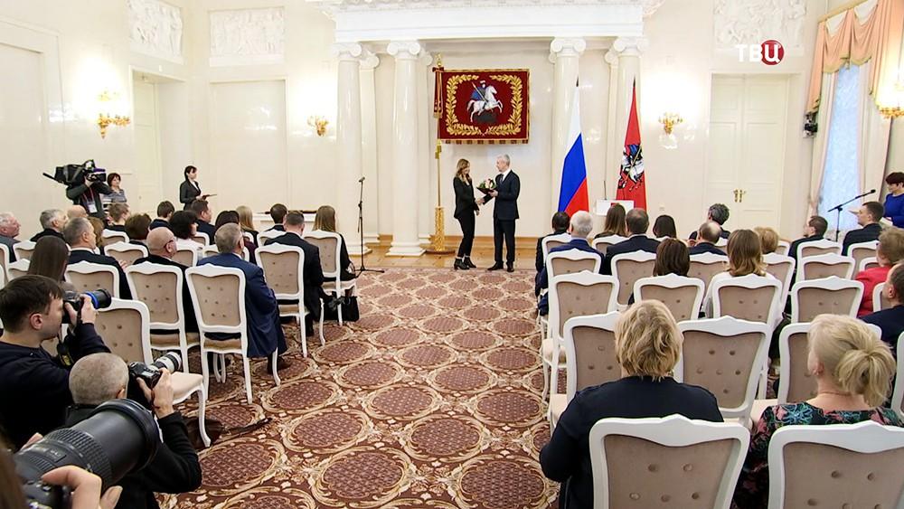 Сергей Собянин вручает премии в области журналистики