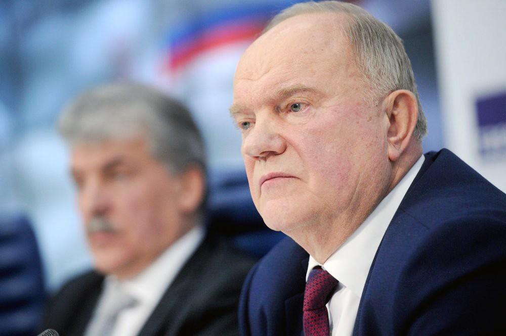 Геннадий Зюганов и Павел Грудинин