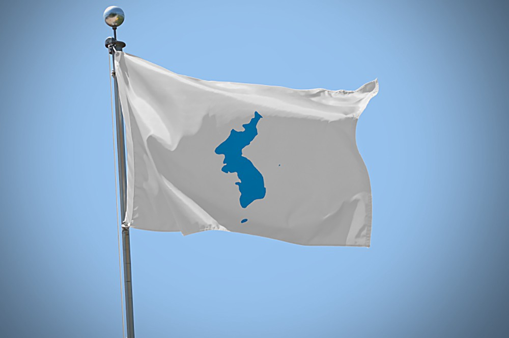 """Результат пошуку зображень за запитом """"корейские спортсмены под одним флагом"""""""