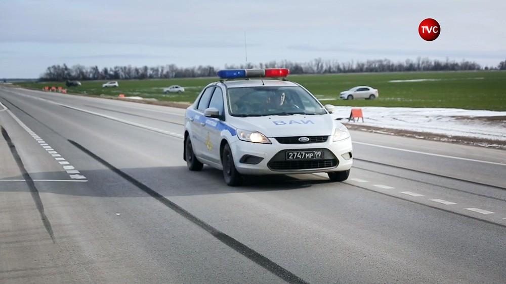 Военная автоинспекция (ВАИ)