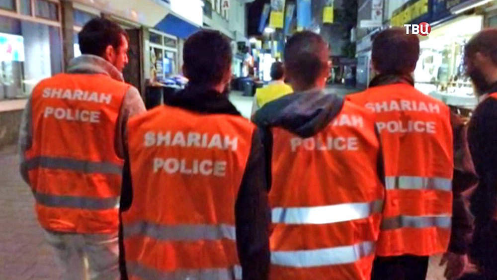 Шариатская полиция в Германии