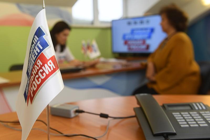 Сотрудник и посетительница избирательного штаба действующего президента России Владимира Путина