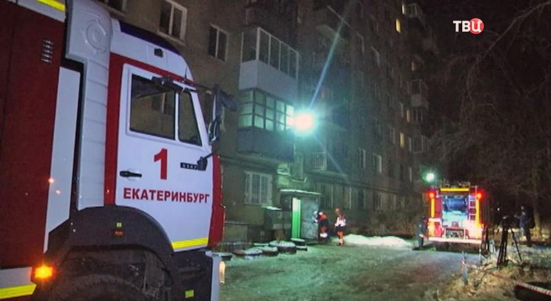 МЧС на месте происшествия в Екатеринбурге