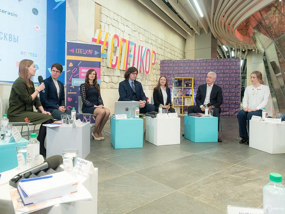 Встреча с представителями студенческих СМИ