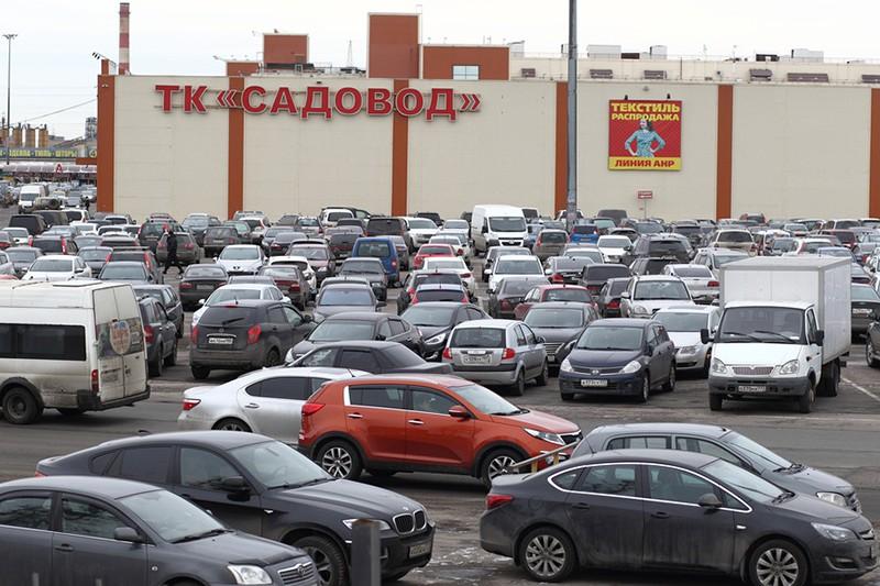 """ТК """"Садовод"""""""