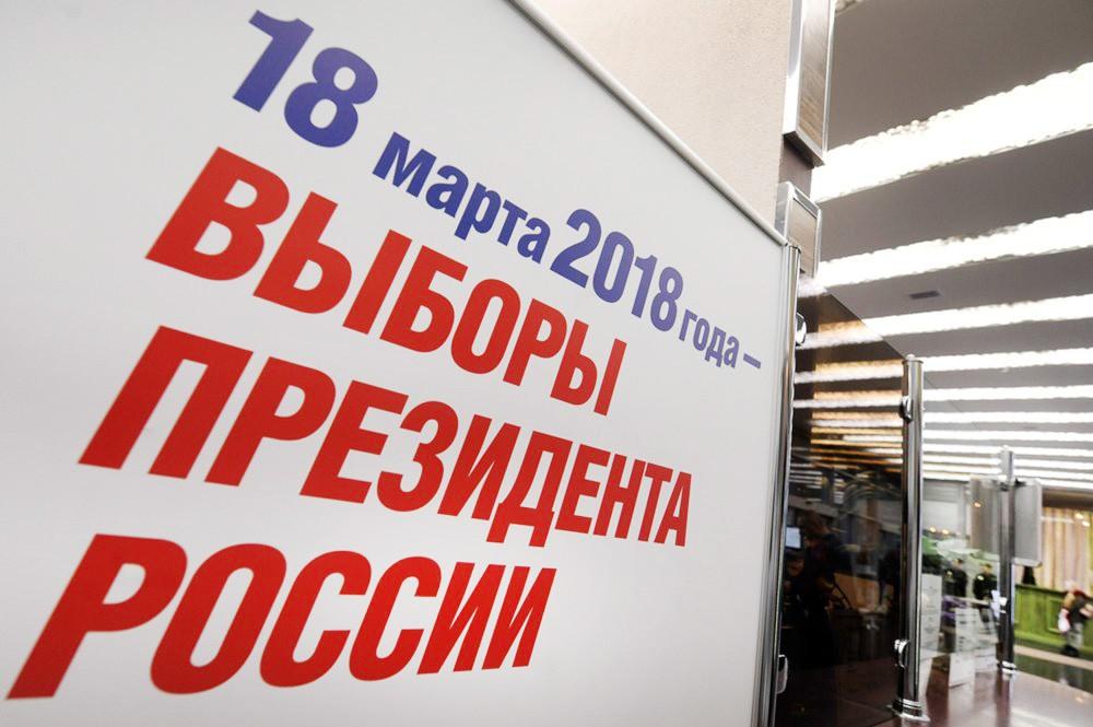 Избирательный участок на выборах президента России