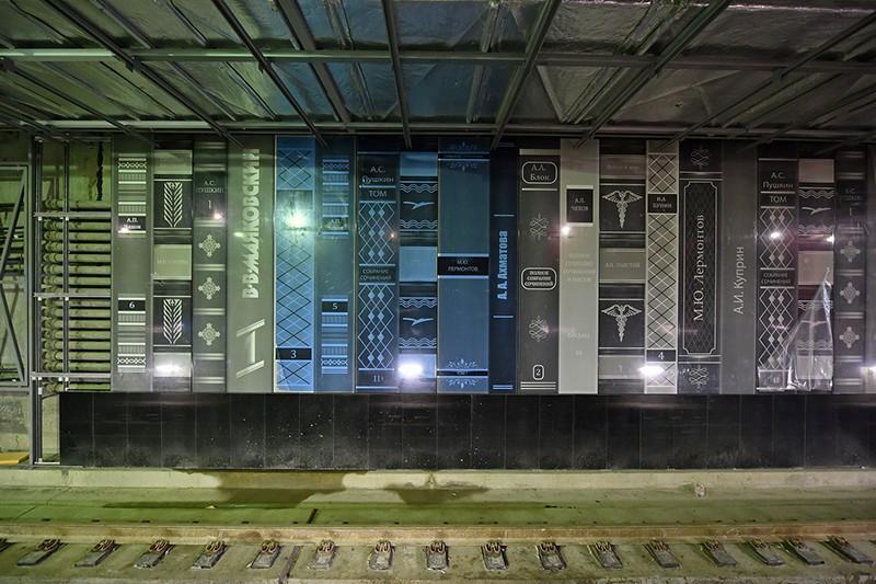 """Станция метро """"Рассказовка"""""""