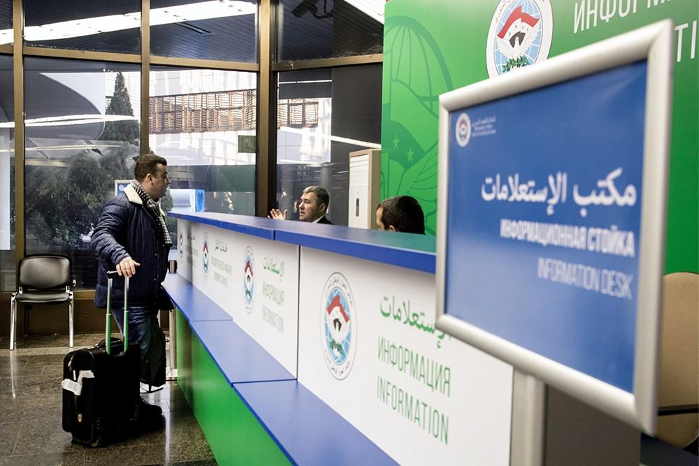 Участники Конгресса нацдиалога Сирии в Сочи