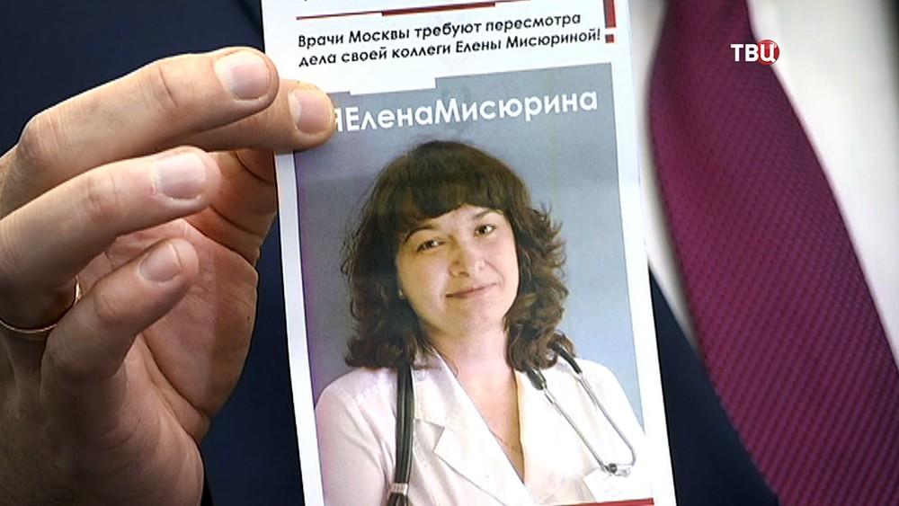Новороссийск: погода в августе 2018 - Прогноз погоды