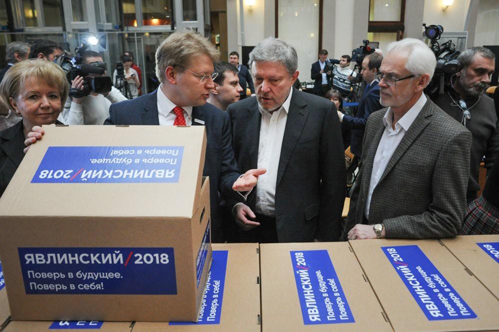 Передача подписей ЦИК в поддержку регистрации Григория Явлинского на выборах президента РФ