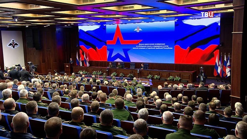Владимир Путинр на Военно-практической конференции