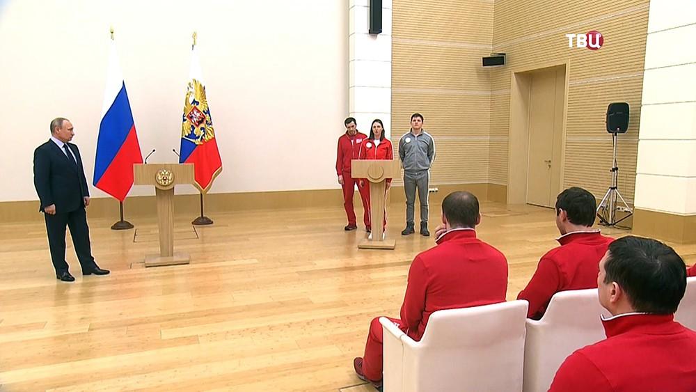 Президент России Владимир Путин и члены олимпийской сборной