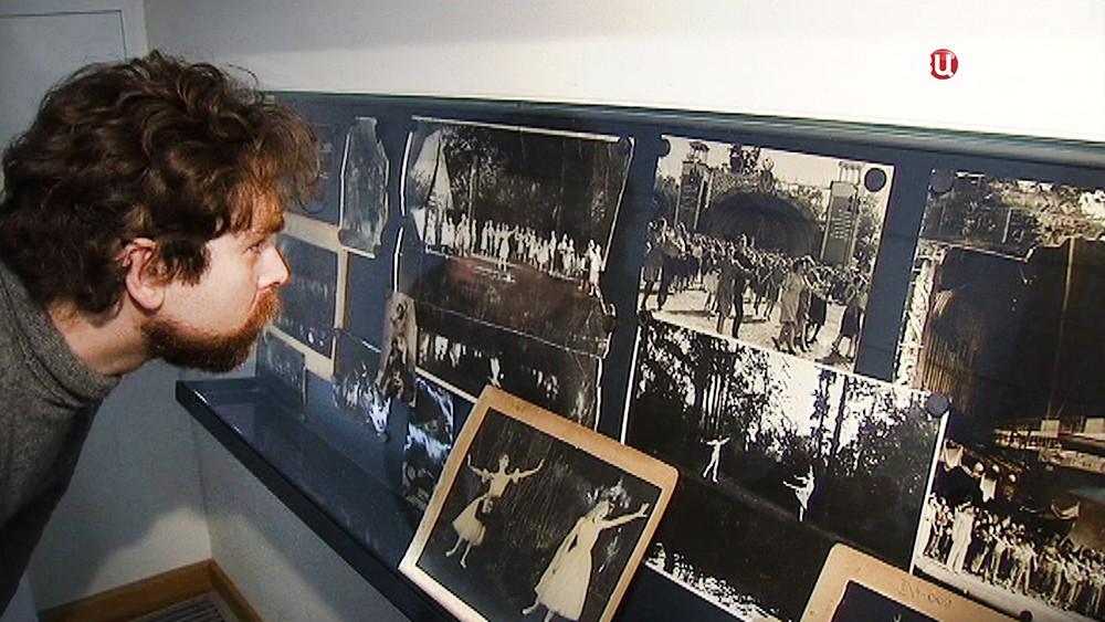 Выставка об истории Парка Горького