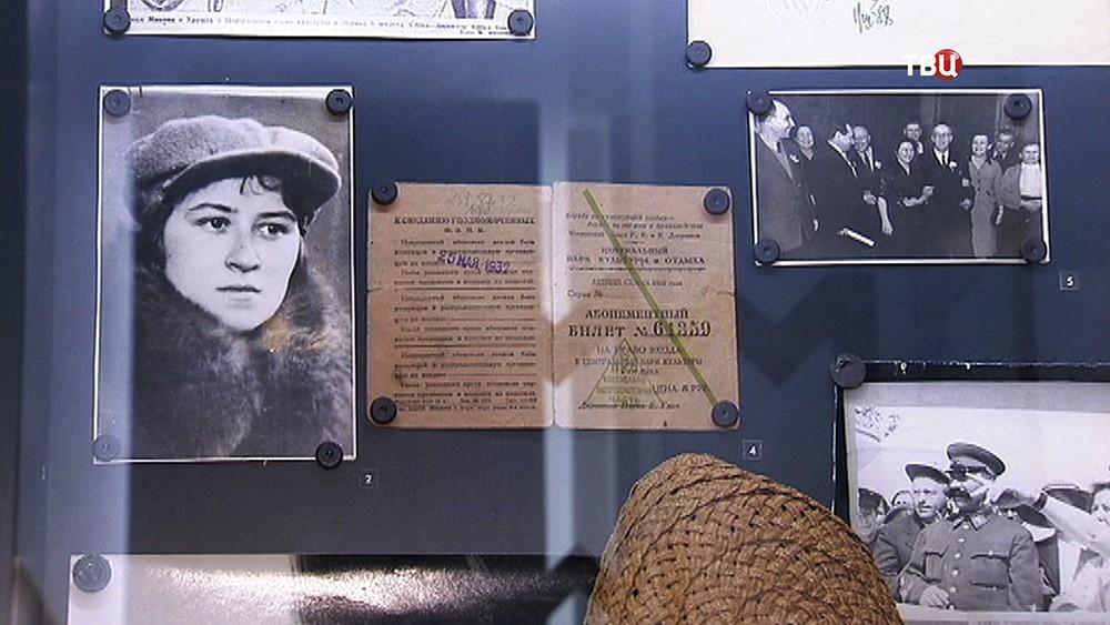 Экспонаты выставки о Парке Горького