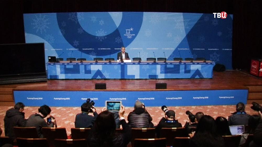 Заявление Международного олимпийского комитета (МОК)