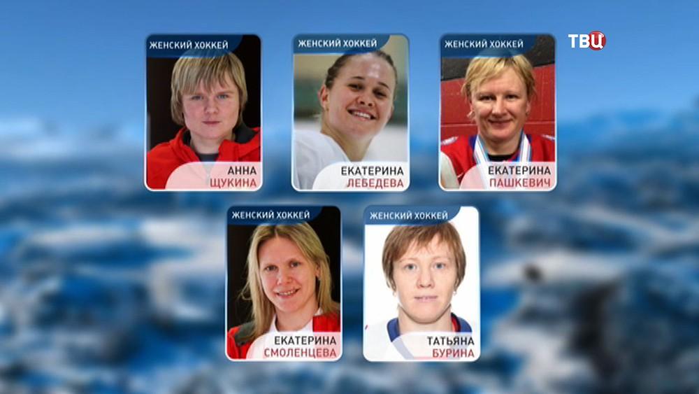 Оправданные решением CAS 28 российские спортсмены