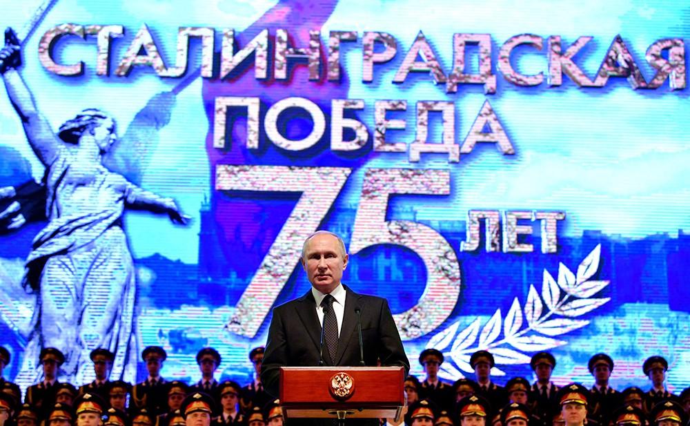 Владимир Путин на мероприятии посвященному 75-летию победы в Сталинградской битве