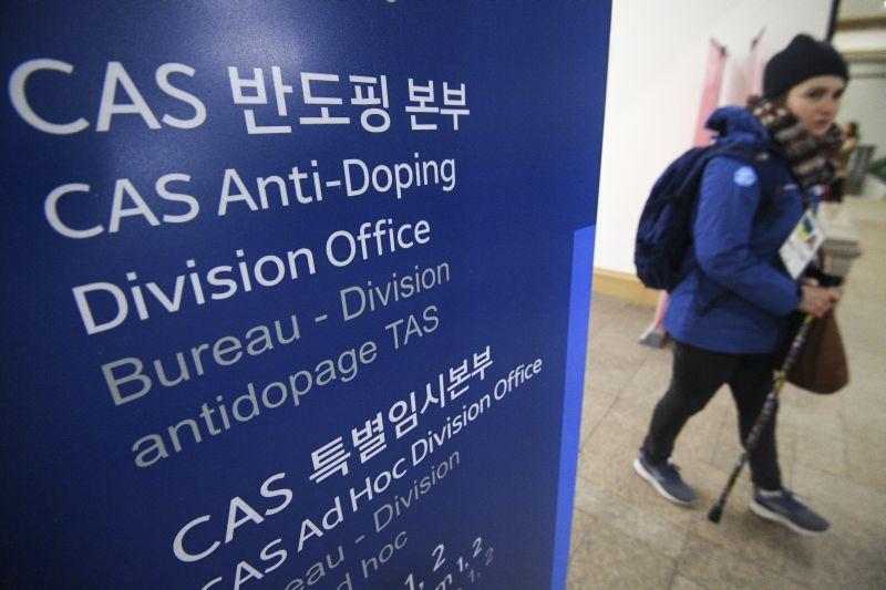 Выездной офис Спортивного арбитражного суда в Пхенчхане