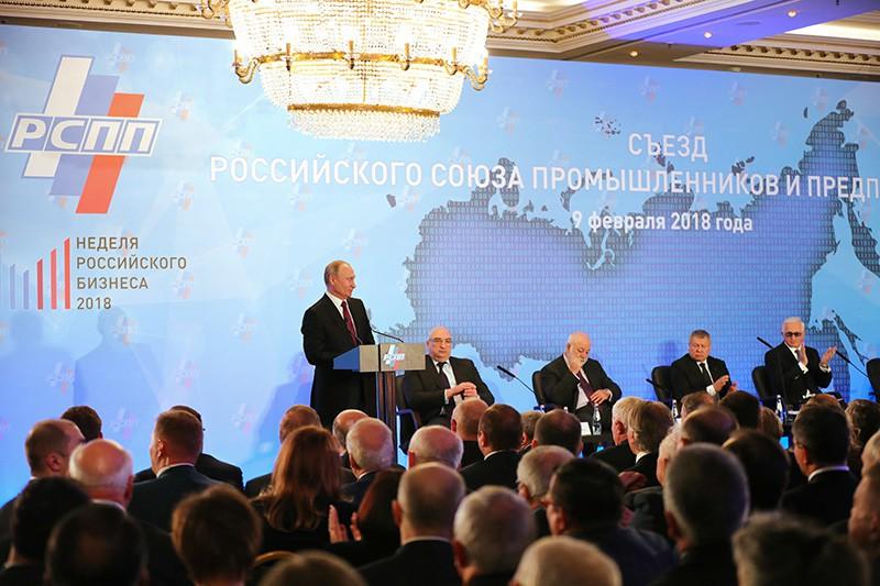 Владимир Путин выступает на отчётно-выборном съезде Российского союза промышленников и предпринимателей